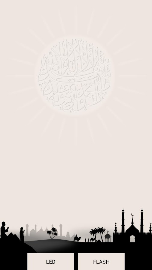 Muslim Light HD (Islamic)- screenshot