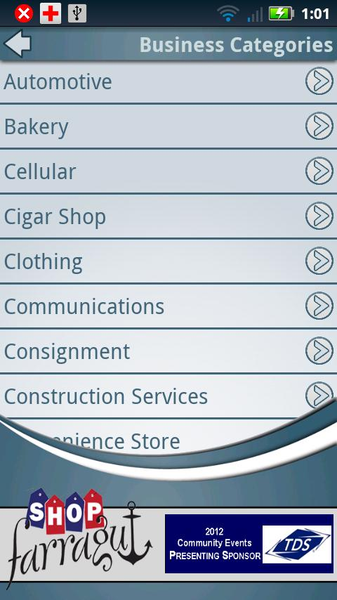 Shop Farragut - screenshot