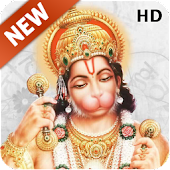 Hanuman Chalisa New 2013 HD