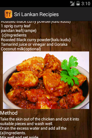 Sri lankan recipes android apps on google play sri lankan recipes screenshot forumfinder Choice Image