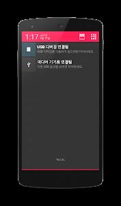Flat Pink PA/CM11 THEME v1.0
