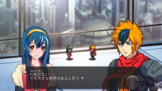 RPGエターナル・クレスト- screenshot thumbnail