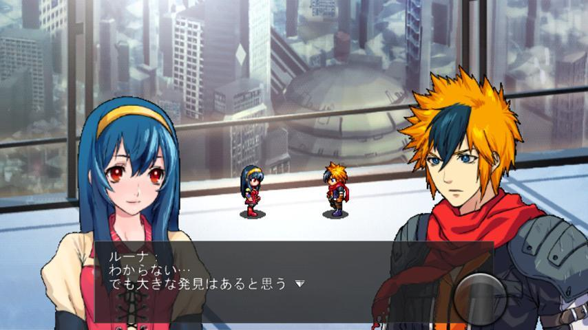 RPGエターナル・クレスト- screenshot