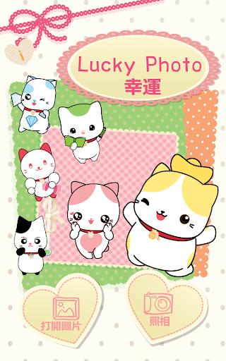 LuckyPhoto 幸運 sticker stamp