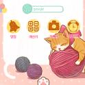 폰꾸미기 데굴데굴 고양이 icon