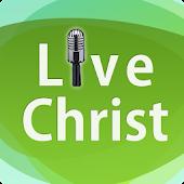 라이브 크라이스트 - Live Christ