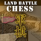 Land Battle Chess icon