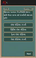 Screenshot of Social Science 8 Gujarati Free