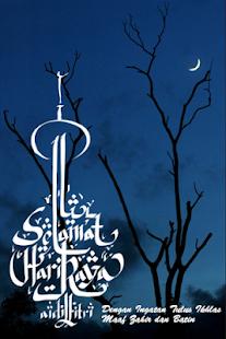 Hari-Raya-Aidilfitri-Card