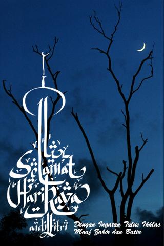 Hari-Raya-Aidilfitri-Card 3