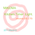 micoma Kitchen Timer logo