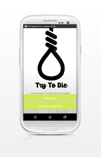 【免費街機App】try to die-APP點子