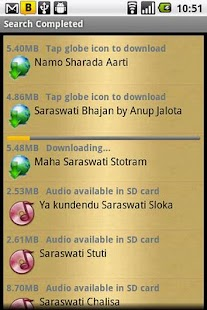 Goddess Saraswati Temple - screenshot thumbnail