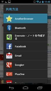 AnotherBrowser- screenshot thumbnail