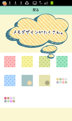 Cute handwirte notes widget - screenshot