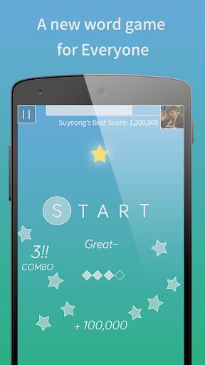 Star Words 英語の単語クイズ - Free