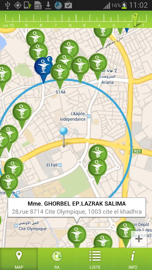 TunPharma- screenshot