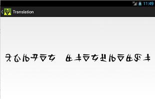 Screenshot of Zelda Hylian Translator