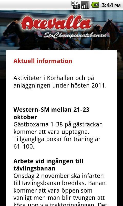 Axevalla- screenshot