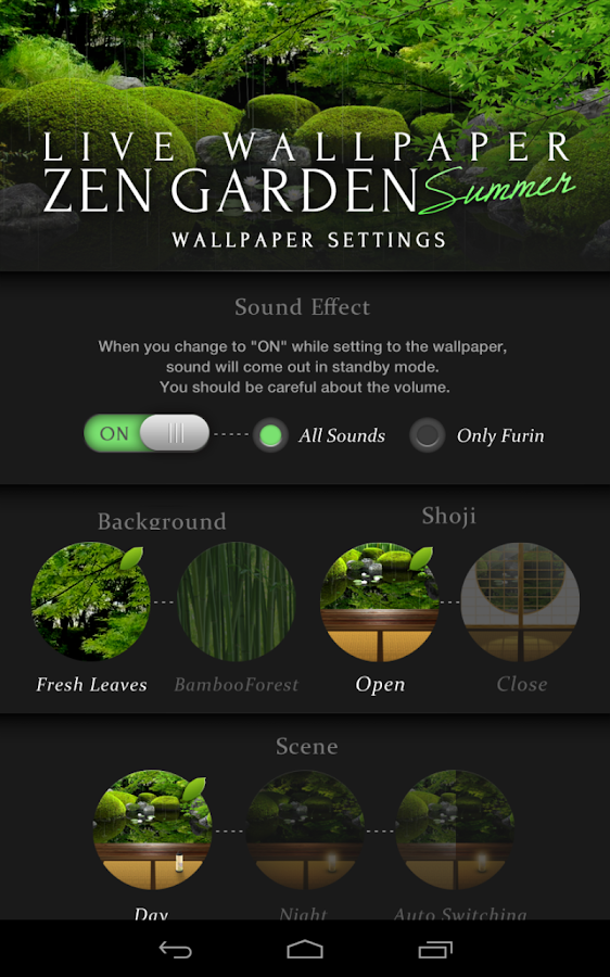 zen garden summer - photo #9