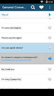 Learn Russian Phrasebook Pro - screenshot thumbnail