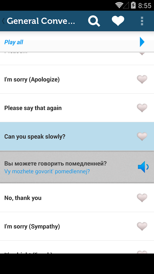 Learn Russian Phrasebook Pro- screenshot
