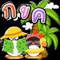 ภาษาไทยประถม icon