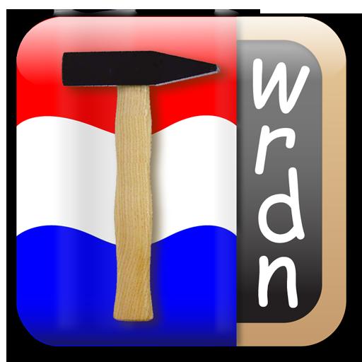 Dutch Verbs LOGO-APP點子