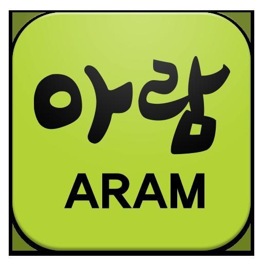 書籍App|아람 SKT LOGO-3C達人阿輝的APP
