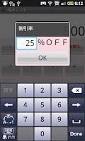 Screenshot of Mock calculator
