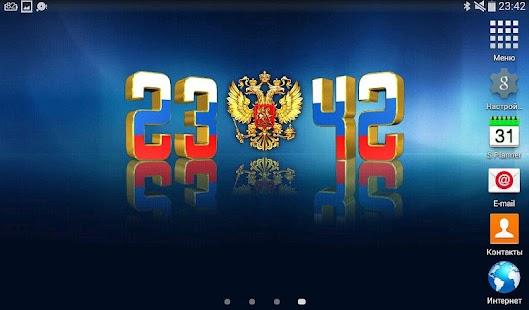 Интерактивные обои с одним из главных символом нашей страны.