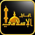 لعبة البازل الأسلامى icon
