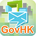 GovHK Notifications icon