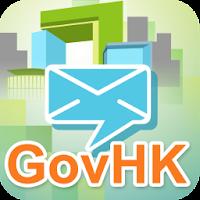GovHK Notifications 1.2.0