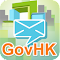 GovHK Notifications 2.0.3 Apk