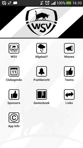 玩運動App|WSV免費|APP試玩