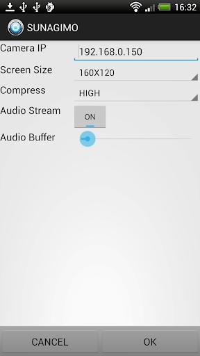 SUNAGIMO-超小型WEBカメラAi-Ballビュワー|玩工具App免費|玩APPs