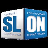 Slon Greece