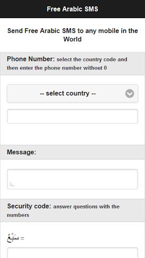 Free Arabic SMS