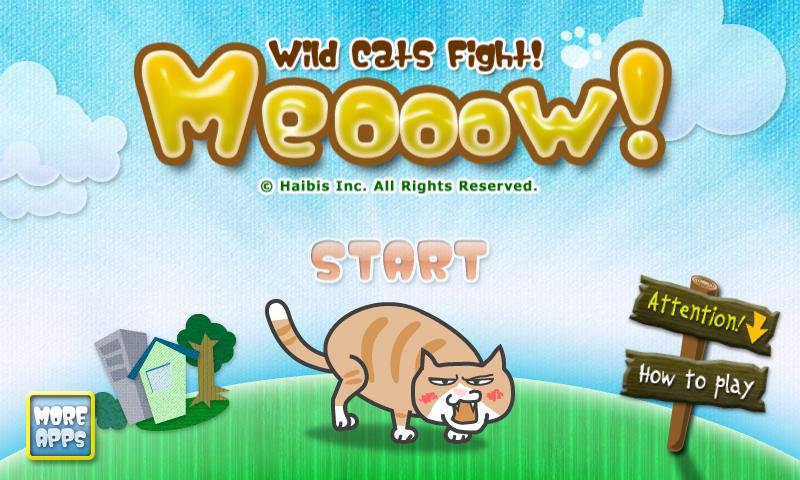 Meooow! Wild Cats Fight! - screenshot