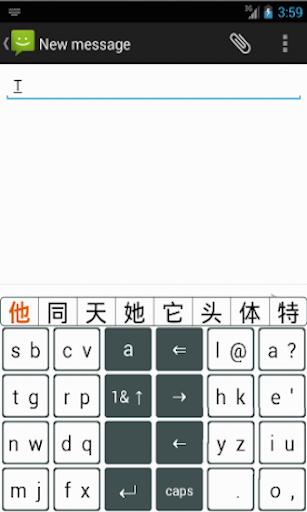 B16 Keyboard Chinese