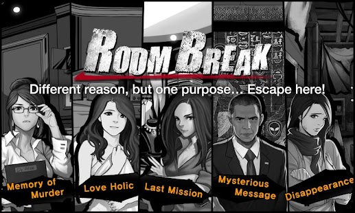 Escape game : Roombreak- screenshot thumbnail