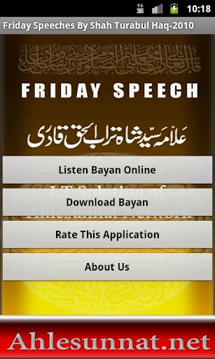 Friday Speech Shah Sahab 2010