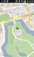 Screenshot of Current Location Marker