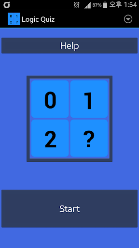 Endless numbers quiz