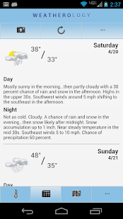 Weatherology Mobile- screenshot thumbnail