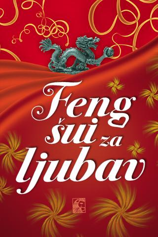 Feng Šui za ljubav