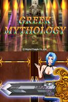 Screenshot of SUPER 25LINES GREEK MYTHOLOGY