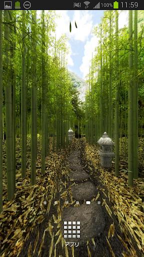 竹林の細道★パノラマライブ壁紙