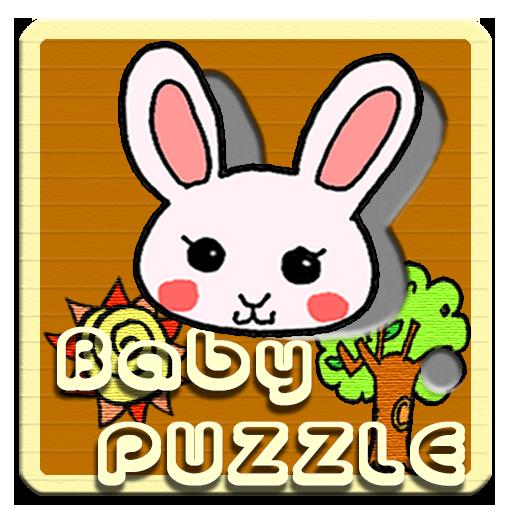 베이비 블럭 그림 퍼즐 LOGO-APP點子